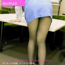 OFFICE LADY MANIAX
