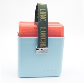 the V&A Shop - Deluxe Eco Lunchbox (Blue)