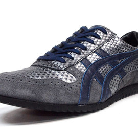 "ONITSUKA TIGER - ULTIMATE TRAINER ""made in JAPAN"" ""NIPPON MADE COLLECTION"""