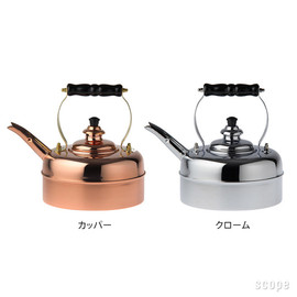 Chrome Tea Kettle