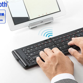 SANWA SUPPLY - Bluetooth Folding Keyboard 400-SKB042