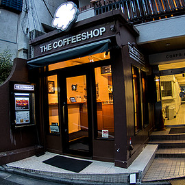 The coffee shop - coffee