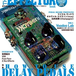SHINKO MUSIC ENTERTAINMENT - The EFFECTOR BOOK Vol.21