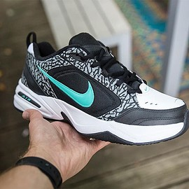 Air Max 90 - Atmos Safari Custom