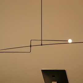 Michael Anastassiades - Kinetic lights
