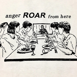 bushbash - anger ROAR from here Tee
