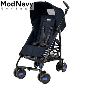 Peg-Perego - PLIKO MINI 2017 model
