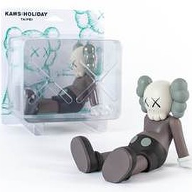 "KAWS - KAWS:HOLIDAY Limited 7"" (Brown) Vinyl Figure"