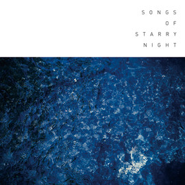 Various Artists - Songs of Starry Night