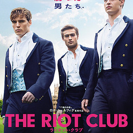 Lone Scherfig - The Riot Club