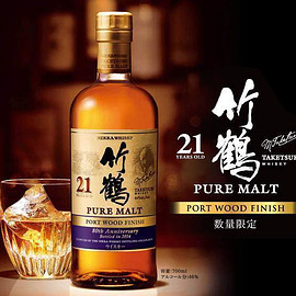 NIKKA WHISKEY - Japan Nikka Taketsuru 21 Year Old Malt Whisky