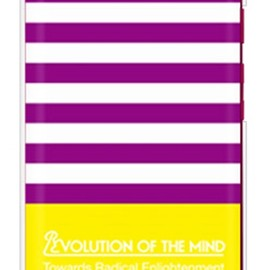 SECOND SKIN - Panel border パープル×イエロー (クリア) design by ROTM / for AQUOS PHONE 103SH/SoftBank