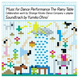 Yumiko Ohno from Buffalo Daughter - Music for Dance Performance The Rainy Table Collaboration work by Strange Kinoko Dance Company x plaplax Soundtrack by Yumiko Ohno(DVD付)