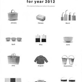 Zakka - CALENDAR for year 2012