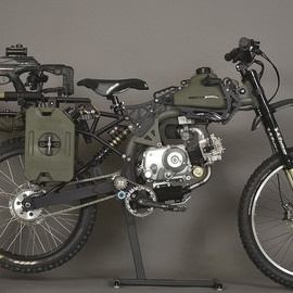 motoped - Survival Bike