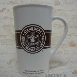 Starbucks - Pike Place Roast to go cup 16oz