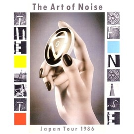 "Art Of Noise - Japan Tour 1986 12"" tour program book"