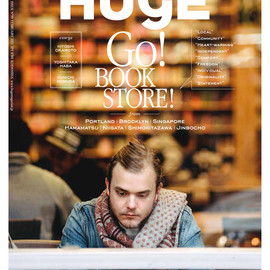 HUgE - HUge ISSUE NO99 FEBRUARY 2013