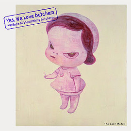 bloodthirsty butchers - Yes, We Love butchers ~Tribute to bloodthirsty butchers~ The Last Match