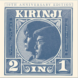 キリンジ - 2 IN 1 ~10TH ANNIVERSARY EDITION~