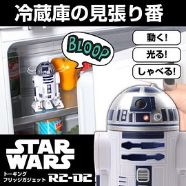 Hamee - STAR WARS/Talking Fridge Gadget トーキングフリッジガジェット(R2-D2)