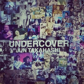 UNDERCOVER - Undercover flagship tokyo shop windows. All the eyes on the pictures have