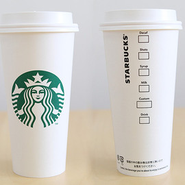 Starbucks Coffee - Cup