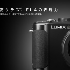 Panasonic - LUMIX DMC-LX7