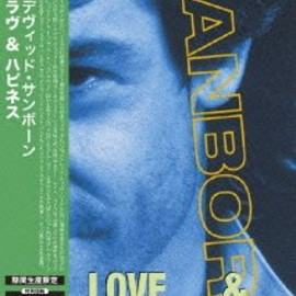 David Sanborn - Love&Happiness [DVD]