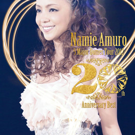安室奈美恵 - 『namie amuro 5 Major Domes Tour 2012 ~20th Anniversary Best~』