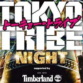 HARLEM - TOKYO TRIBE NIGHT supported by Timberland at club HARLEM 開催決定