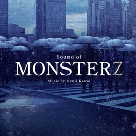 川井憲次 - Sound of MONSTERZ