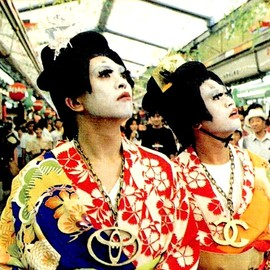 GEISHA GIRLS - GEISHA GIRLS