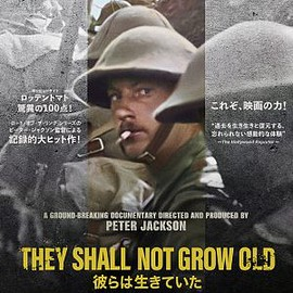 PETER JACKSON - THEY SHALL NOT GROW OLD