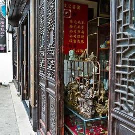 Fine Art America - the Antiques Store at the Qibao Ancient Town Canvas Print / Canvas Art - Artist Jiayin Ma