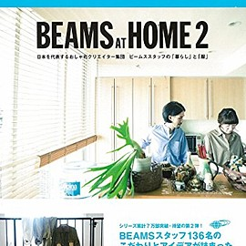 宝島出版 - BEAMS AT HOME 2