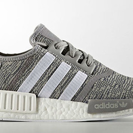 Adidas - adidas NMD R1 Glitch Solid Grey White