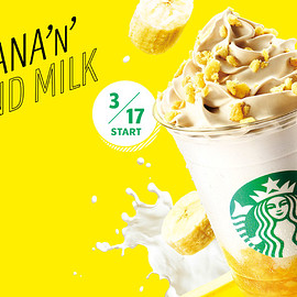 STARBUCKS - banana'n almond milk