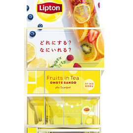 表参道 - Lipton Fruits in Tea OMOTESANDO plus Superfood