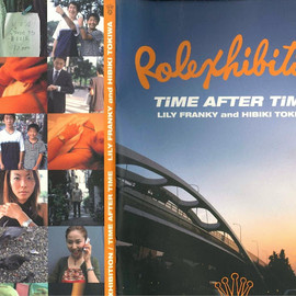 LILY FRANKY and HIBIKI TOKIWA - Rolexhibition/TIME AFTER TIME