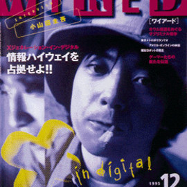 WIRED JAPAN 1.12