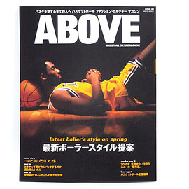ABOVE MAGAZINE vol.04