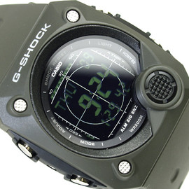 CASIO - G-SHOCK G-8000-3VDR