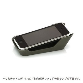 unite - SmartBase Limited Edition Safari for iPhone 3G/iPhone 3GS
