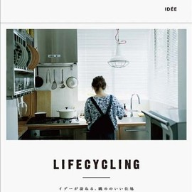 LIFECYCLING