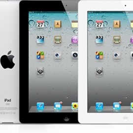 Apple - iPad 2 con Wi-Fi