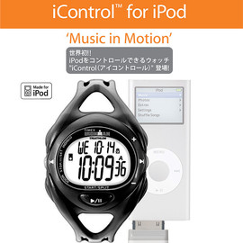 TIMEX - IRONMAN iControl for iPod