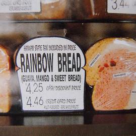 Hawaii - Rainbow bread