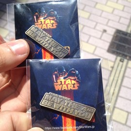 StarWars - May the 4th be with you! Pin Badge