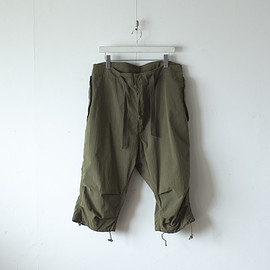 """QUILP - """"Sales"""" Over Trousers / OLIVE"""